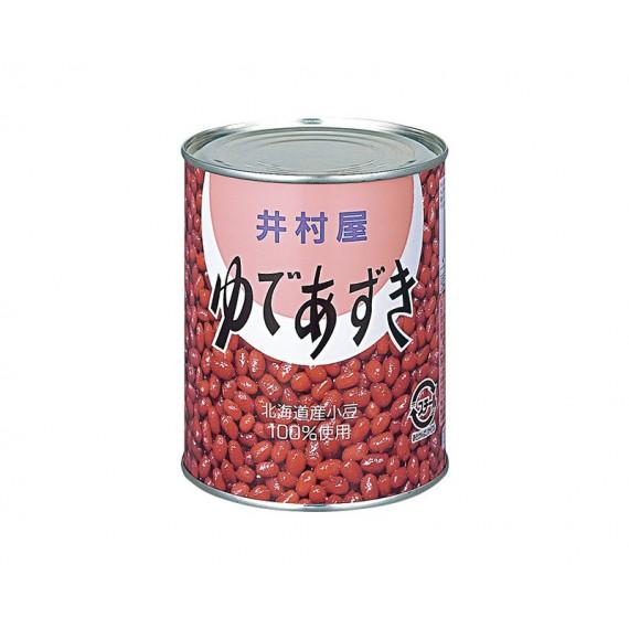 Graines De Haricots Rouges En Conserve IMURAYA 1kg