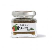 Poivre vert au yuzu OGONNOMURA 40g - mon panier d'asie