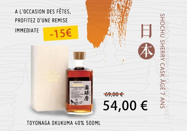 Toyonaga Okukuma Shochu 40% 500ml