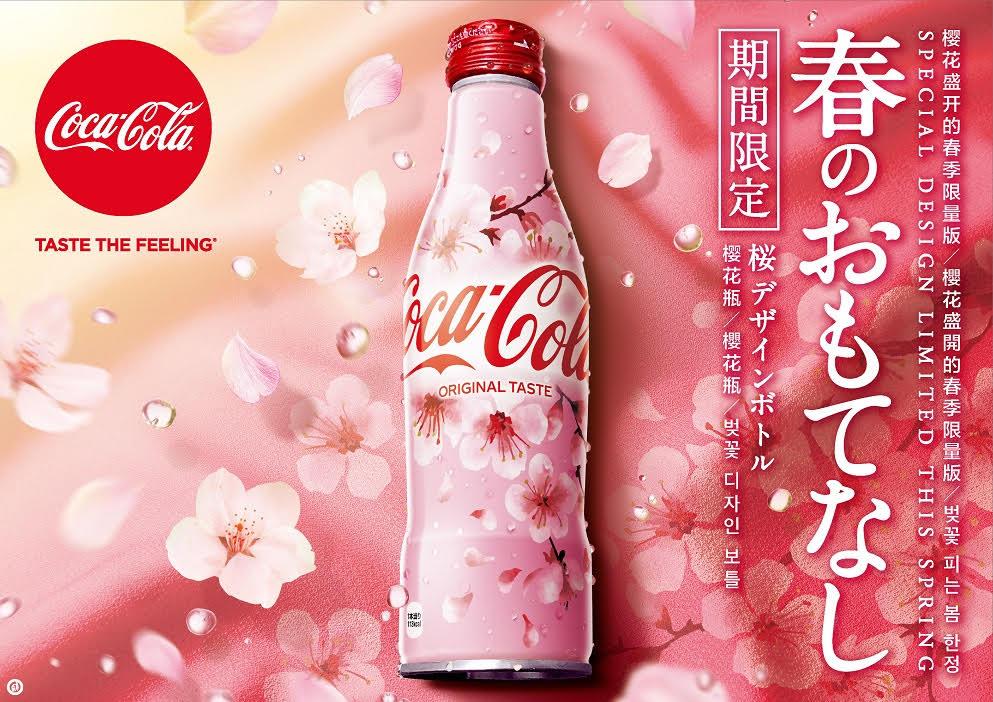 Coca cola Collector SAKURA